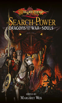 Search for Power PB.jpg